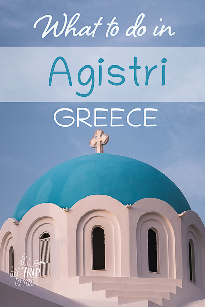 This is a close-up of the blue dome of Agioi Anargiroi Church in Agistri. This is an optimised image for Pinterest. There's overlay text that reads: What to do in Agistri Greece. If you like our article, please pin this image!