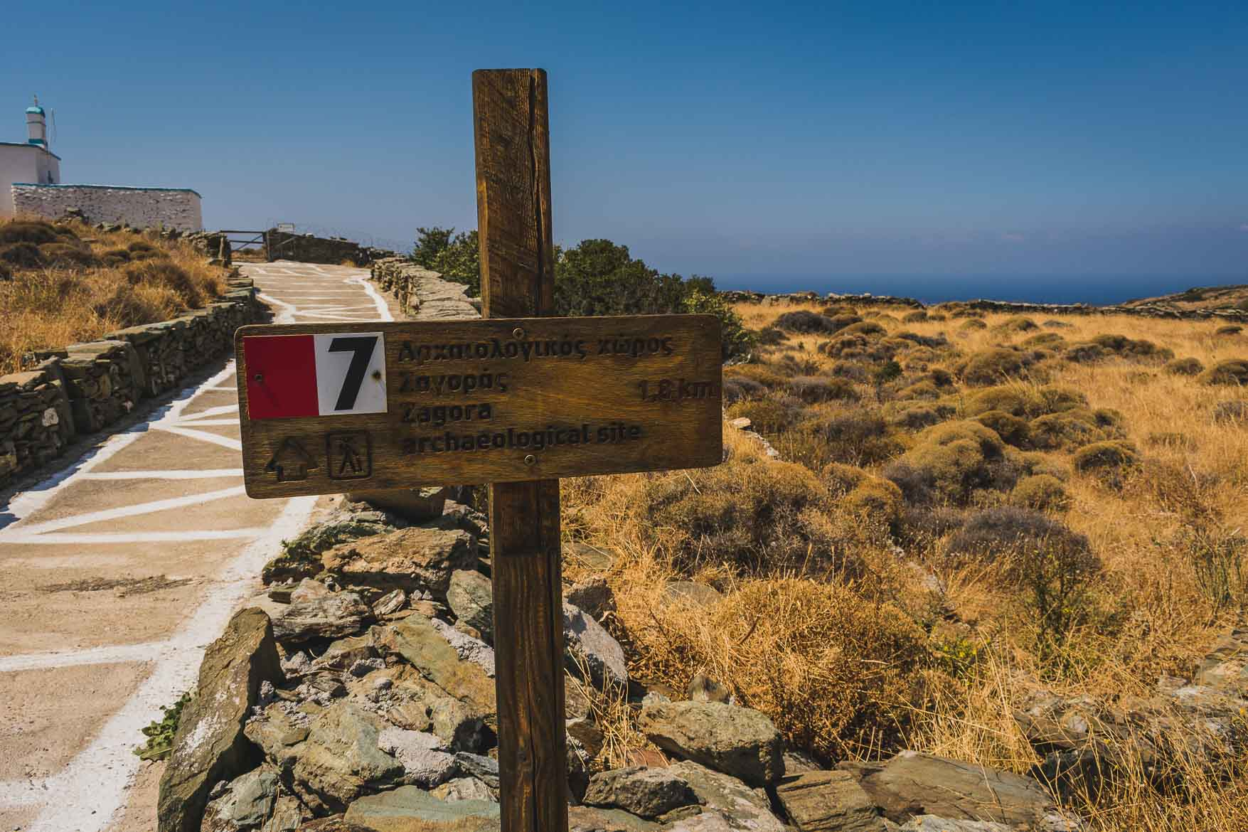 This photo shows the point from where hiking route number seven begins at Stavropeda, Andros, Cyclades, Greece. Andros Routes offer everyone unique hiking opportunities on one of the most beautiful greek islands.