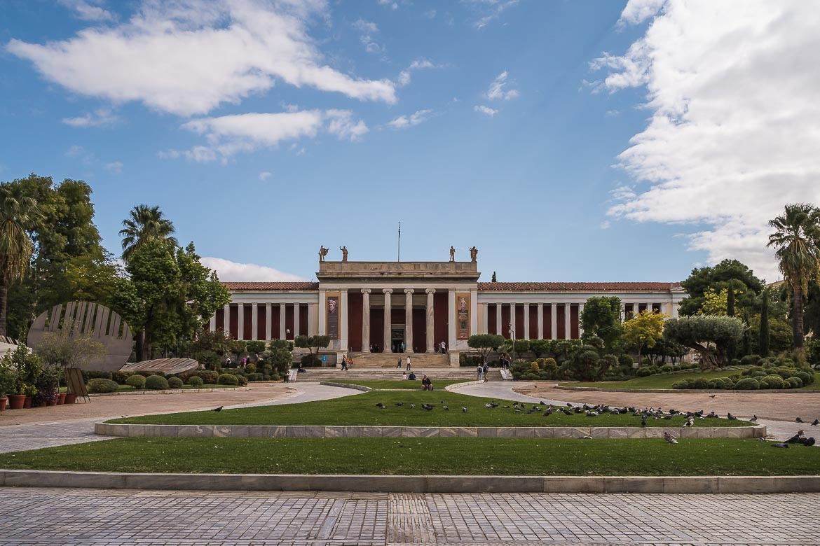 This image shows the National Archaeological Museum.