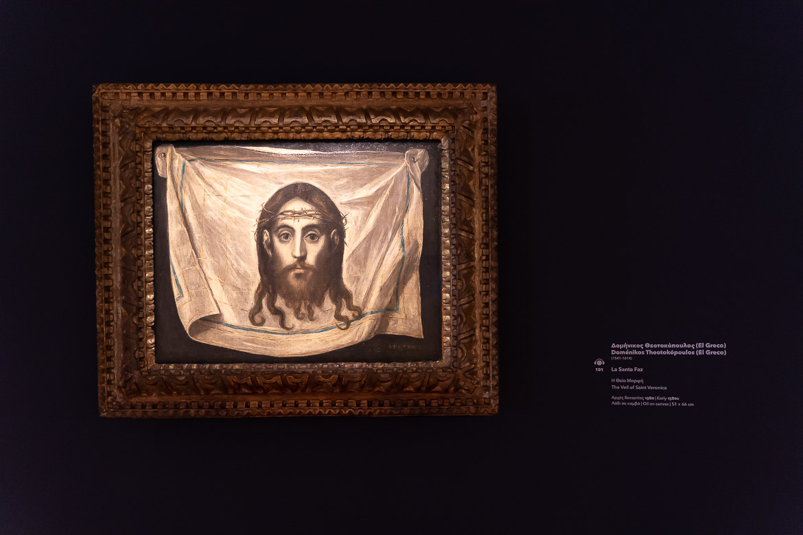 This image shows a painting of El Greco (The Veil of Saint Veronica) in Basil and Elise Goulandris Foundation in Pagrati.