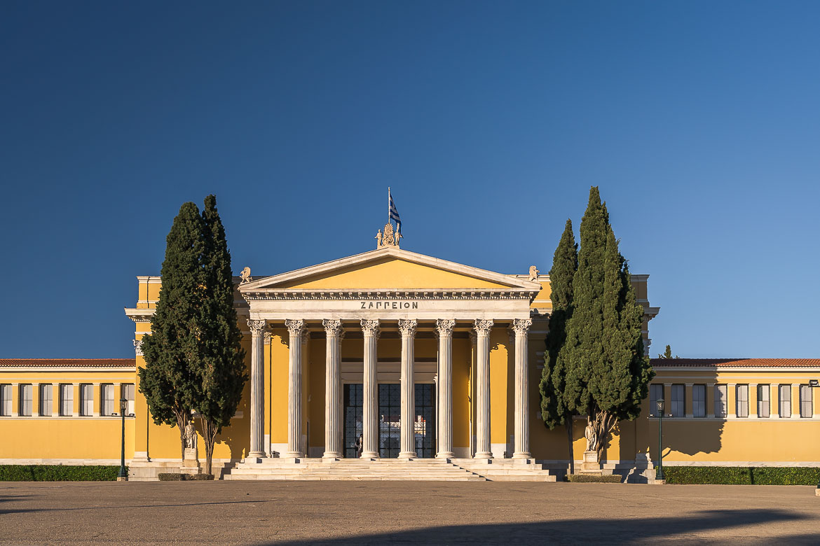This image shows the main facade of Zappeion.