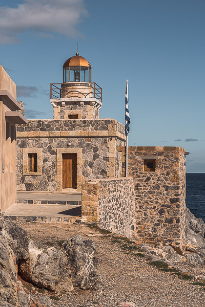 This is a close up of the Lighthouse.