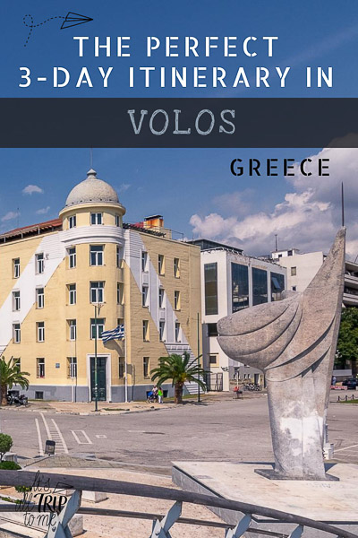This image shows the Papastratos building, one of the most iconic landmarks in Volos City. It is an optimised image for Pinterest. There is overlay text that reads: The Perfect 3-day itinerary in Volos Greece. If you like our article, please pin this image!