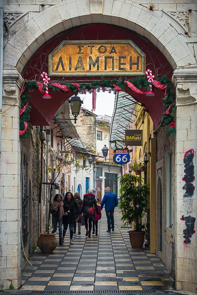 This image shows a traditional arcade in Ioannina Greece.
