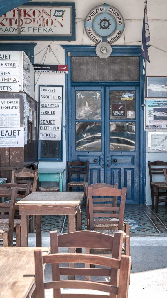 This image shows a traditional greek cafe in Amorgos Greece.