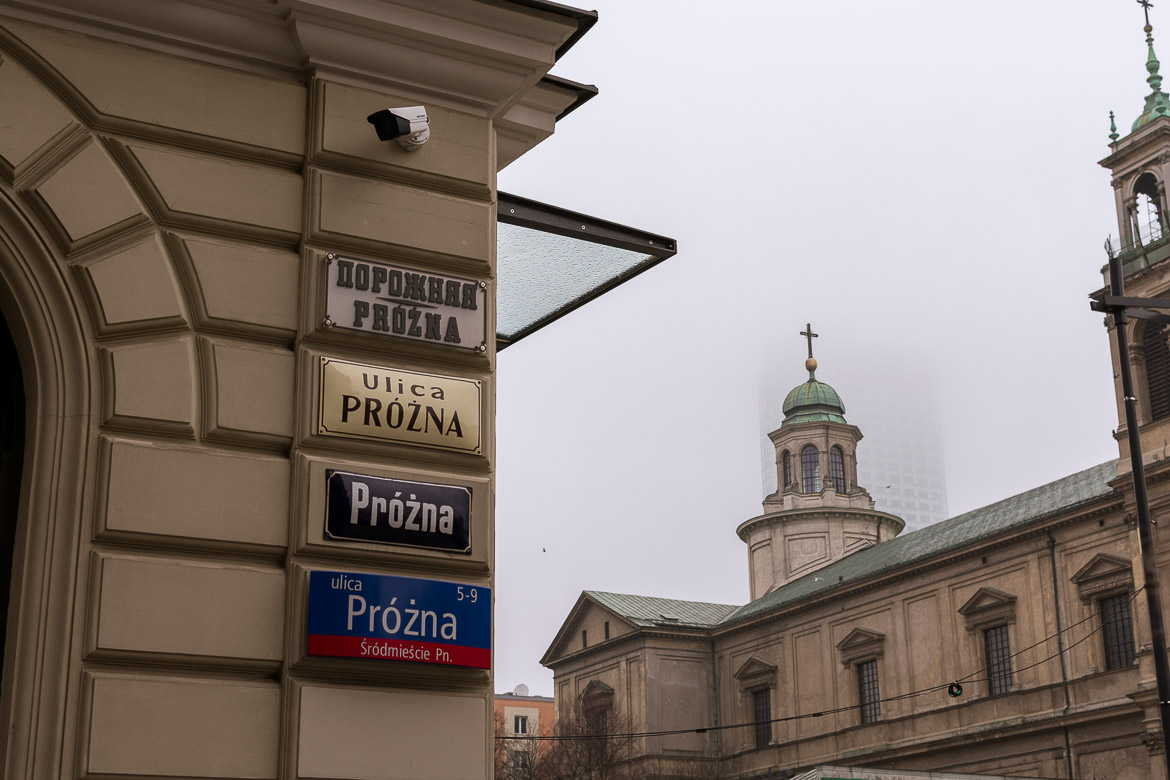 Prozna Street is a historical street in Warsaw Poland. Winter in Warsaw. Top things to do and Warsaw city guide.