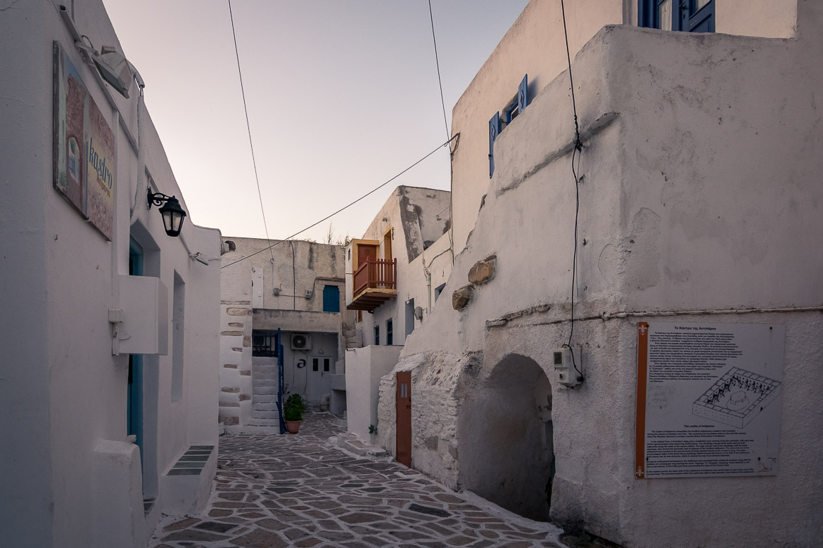 This photo shows a quaint and peaceful neighbourhood within the walls of Antiparos Castle.
